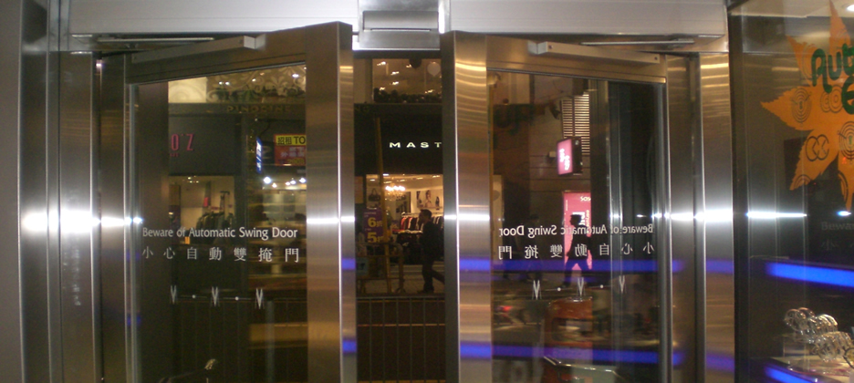 Automatic Swing Doors Wigan